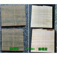 供应丽源木材除霉剂 --木材除霉剂价格