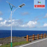 林州宏创太阳能LED路灯 道路照明 压铸铝 河南安阳林州路灯