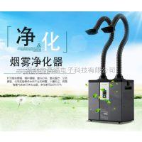 珠海厂家医用空气过滤器 空气过滤设备
