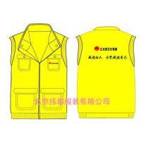 北京志愿者马甲供应活动马夹定做印刷logo北京纬都