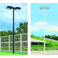 鑫辰灯饰 LED球场灯 高杆灯 15米-40米升降式高杆灯 LED光源 厂家定制