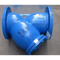 GL41H-10/16C DN200 【供应GL41H-16C|GL41H-25C|GL41H-40
