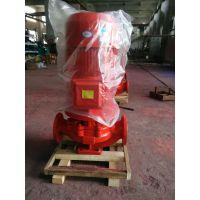 吉林消防泵XBD-L 15KW 喷淋泵 消火栓泵 消防机组 控制柜