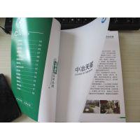 郑州印刷厂设计印刷彩页_画册_海报_手提袋_联单_样本册等_睿泰设计印刷