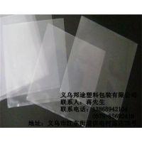 福建PE高压袋、邦途塑料质量保证(图)、PE高压袋直销