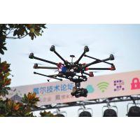 武汉高清摄影跟拍摄像航拍会议年会晚会录像拍摄剪辑