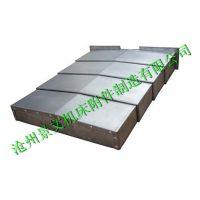沧县机床钢板导轨伸缩防护罩生产厂