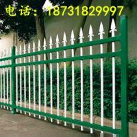 雄标 锌钢护栏 庭院围栏 市政护栏 型号齐全 厂家直销 美观实用