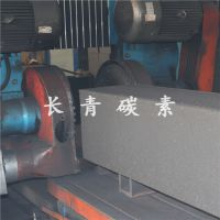 长青碳砖 自焙预焙炭块 矿热炉衬材料