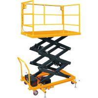 液压升降台货梯 高空作业电动升降平台 鑫升厂家销售