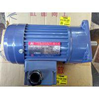 厦门东历电机PF18-0200-20S3B三相异步电动机4级刀库专用电机YS200W-4P