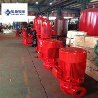 消防泵XBD8.0/44.4-100-250I上饶市喷淋泵,消防泵型号选择,消火栓泵流量计算