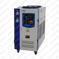 供应供应模具成型冷水机,注塑模具专用水冷机