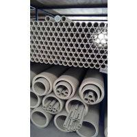 派力普供应优质大口径PPH管材/管道/管件/阀门等