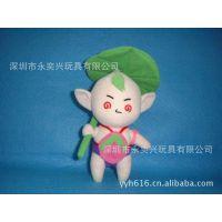 厂家定做 毛绒卡通玩偶   动漫吉祥物大耳朵毛绒公仔