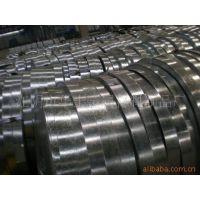 供应华村产Q195热镀锌带钢,冷轧带钢 热轧带钢