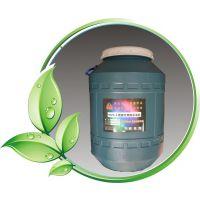 防水涂料价格HYR桥面专用防水涂料简单好用物美价廉