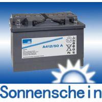 德国阳光胶体蓄电池A412/100 12v100ah蓄电池