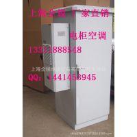 4G迷你基站恒温专用户外机柜空调WEA-1000Q