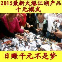 跑江湖地摊火爆产品佛珠菩提手串车挂十元模式首饰品套装日赚千元