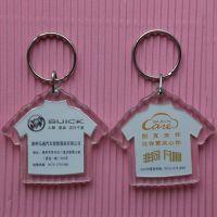 三泰礼品定制 广告促销亚克力钥匙扣 绳带 钥匙扣