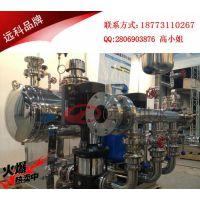 郧西县不锈钢管网叠压供水设备 使用要求