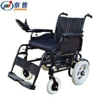 爆款四轮电动轮椅,山东京普电动轮椅厂家直销,残疾人四轮轮椅车