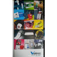Valeron维罗朗薄膜7.5MIL型号va75820抗紫外线厚度190微米重170克