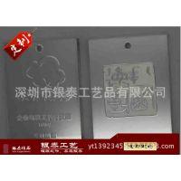 银泰制品 值得信赖 定制LOGO、纯银高档纪念章 高品质低价格
