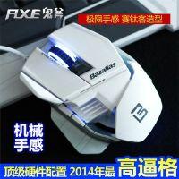 批发搏展鬼斧X1 游戏发光鼠标 网吧鼠标 笔记本usb鼠标 创意鼠标