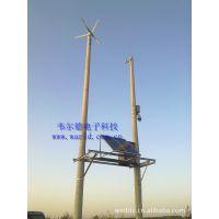 供应WLD-FG600小型通信或监控系统用风光互补发电机 监控系统