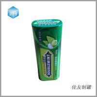 环保食品级口香糖铁盒 绿箭薄荷糖包装盒