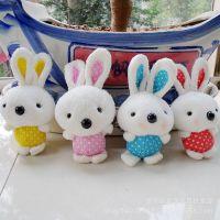 可爱小兔子毛绒手机挂件 卡通花束公仔材料小礼品 10个起 可混批