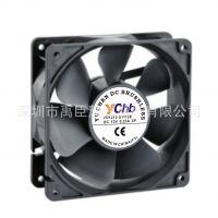 供应12038DC 12V 24V 直流散热风扇 机箱常用风扇