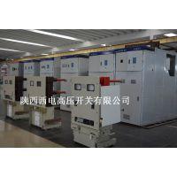西安高压开关设备KYN61-40.5 封闭式开关设备