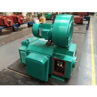 Z4系列直流电动机Z4-100-1 4KW/440V 3000r/min