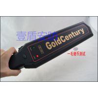 GC-1001高灵敏度手持金属探测器