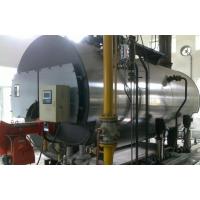 河南四通锅炉有限公司常压热水锅炉需要清理的水垢种类介绍