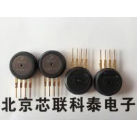 NXP/飞思卡尔MPX53D(0-50KPA)压力仪表开关变送器传感器