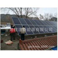兰州10kw太阳能分布式电站,并网发电机组
