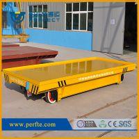 河北清洗房用防水电动平板运输车,帕菲特搬运电动工具车