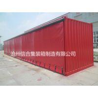 标准非标篷布物流箱超长规格价格便宜质量保证篷布集装箱