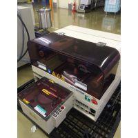 NITTO DENKO 日东电工二手半自动划片贴膜机MSA840出售