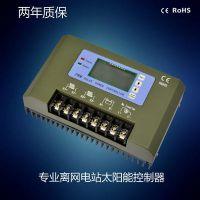 36v48v高质量电动车家用发电电池控制器