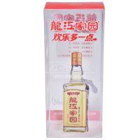 心形透明塑料盒「万利科技」www.jiaohechang.cn pvc挂钩式盒子