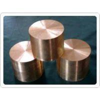 H70黄铜板 C17500铍钴铜材