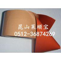 棕色红胶布基胶带 红胶地毯胶带