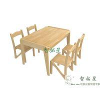 幼儿园实木课桌