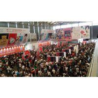 2017年第22届上海美博会