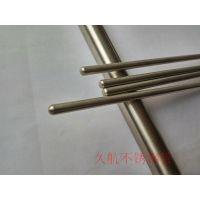 佛山厂家304不锈钢平面圆形椭圆形封口管10*0.5-----1.2